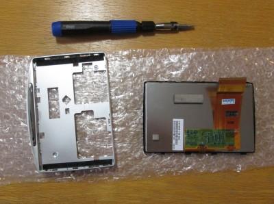 LCD-TomTom-15